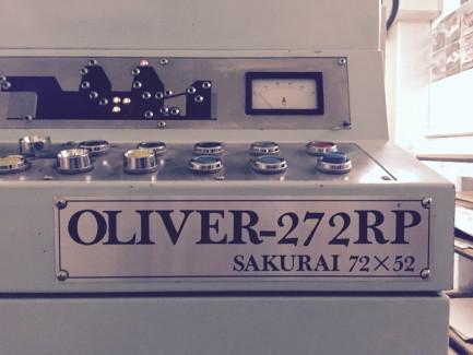 Oliver 272 RP Sakurai